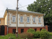 Kolomna, Moskvoretsky alley, house 10. Apartment house
