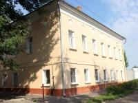 Коломна, улица Островского, дом 20. многоквартирный дом