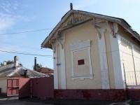 Kolomna, health resort Коломенский детский туберкулезный санаторий, Ostrovsky st, house 21