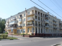 Kolomna, Pionerskaya st, house 5. Apartment house