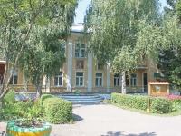 """科洛姆纳市, 幼儿园 №24 """"Белочка"""", Pionerskaya st, 房屋 7"""