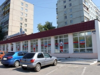 Kolomna, Pionerskaya st, house 50А. Apartment house with a store on the ground-floor