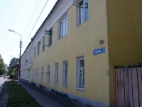 Kolomna, Savelicha st, house 3. Apartment house