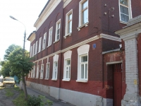 Kolomna, Savelicha st, house 7. Apartment house