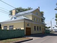 Коломна, улица Савельича, дом 19