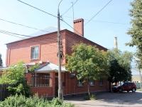 Коломна, улица Савельича, дом 21