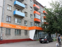Kolomna, Sovetskaya sq, house 4. Apartment house