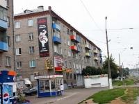 Коломна, площадь Советская, дом 5. многоквартирный дом