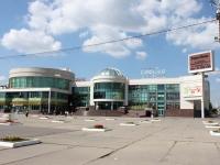 Коломна, площадь Советская, дом 8. торговый центр Глобус