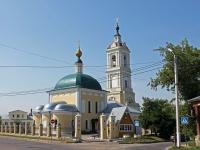 Коломна, улица Толстикова, дом 56. храм Пресвятой Троицы на Репне