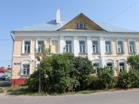 Коломна, улица Толстикова, дом 71. многоквартирный дом
