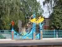 """Коломна, детский сад №47 """"Золотая рыбка"""", улица Толстого, дом 8А"""