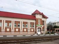 Kolomna, housing service Коломенский энергосбыт, Tolstoy st, house 18