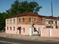 Serpukhov, st Sovetskaya, house 1. office building