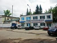 Serpukhov, st Sovetskaya, house 2.
