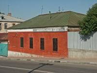 Серпухов, Советская ул, дом 9