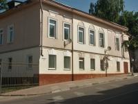 Серпухов, Советская ул, дом 15