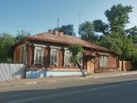 Серпухов, Советская ул, дом 21