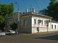 Serpukhov, Sovetskaya st, house 25. multi-purpose building