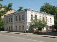 Серпухов, Советская ул, дом 30