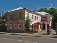 Serpukhov, public organization Городской дом ветеранов, Sovetskaya st, house 34