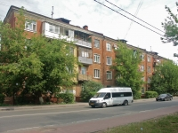 Serpukhov, Sovetskaya st, house 37. Apartment house