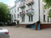 Serpukhov, Sovetskaya st, house 47. Apartment house