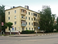 Serpukhov, Sovetskaya st, house 67. Apartment house