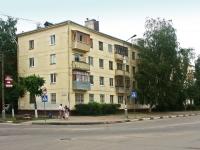 Серпухов, Советская ул, дом 67