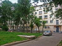 Serpukhov, Sovetskaya st, house 71. Apartment house
