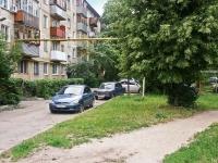 Серпухов, Советская ул, дом 75