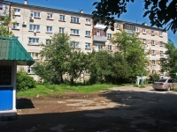 Serpukhov, Sovetskaya st, house 89А. Apartment house
