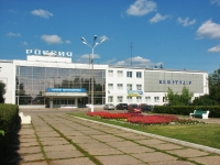 Серпухов, Советская ул, дом 90