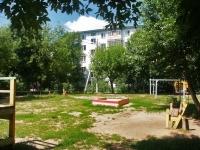 Серпухов, Советская ул, дом 98