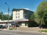 Serpukhov, Sovetskaya st, house 99. Apartment house