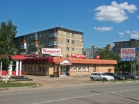 Серпухов, Советская ул, дом 103