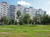 Серпухов, Советская ул, дом 107