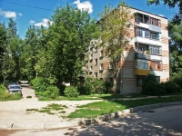 Serpukhov, Sovetskaya st, house 120. Apartment house
