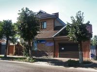 Serpukhov, cafe / pub Визави, Kaluzhskaya st, house 44А