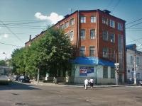 улица Первая Московская, дом 6. многофункциональное здание