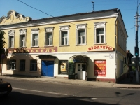 Serpukhov, Pervaya Moskovskaya st, house 13. multi-purpose building