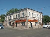 Серпухов, улица Первая Московская, дом 16. многофункциональное здание