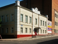 Serpukhov, Chekhov st, house 21. office building