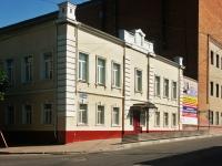 улица Чехова, дом 21. офисное здание