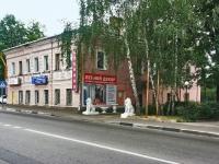 Серпухов, Чехова ул, дом 30