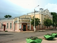 Serpukhov, theatre Серпуховский музыкально-драматический театр, Chekhov st, house 58
