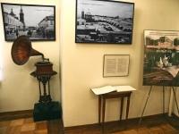 谢尔普霍夫市, 博物馆 Серпуховский историко-художественный музей, Chekhov st, 房屋 87