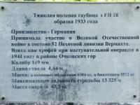 Серпухов, Чехова ул, дом 87