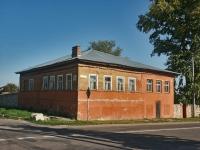 Серпухов, улица Чехова, дом 111