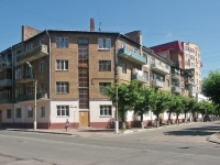 Serpukhov, Lunacharsky st, house 53. Apartment house